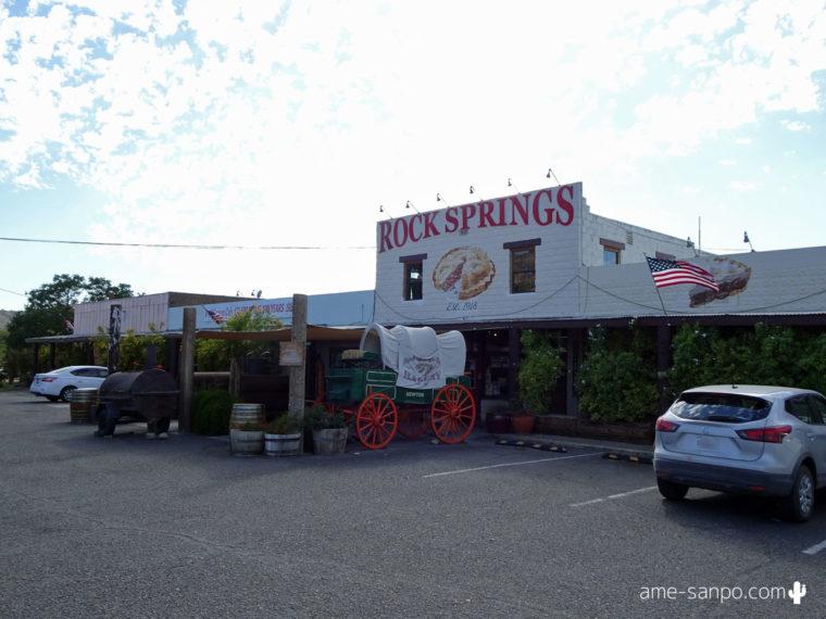 ROCK SPRINGS CAFÉ