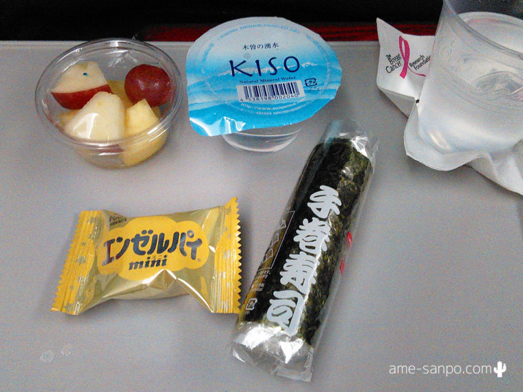 DL636「ツナマヨネーズとキュウリの手巻き寿司」