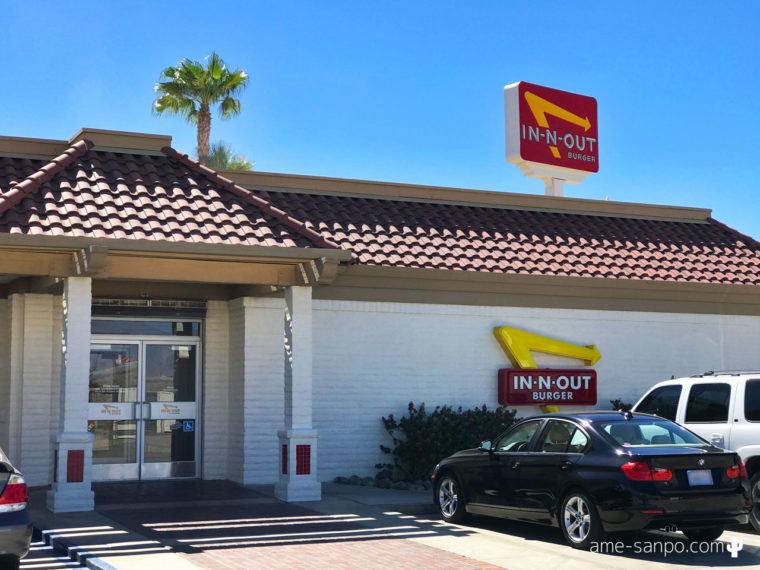 IN-N-OUT BURGER in Thousand Palms, CA