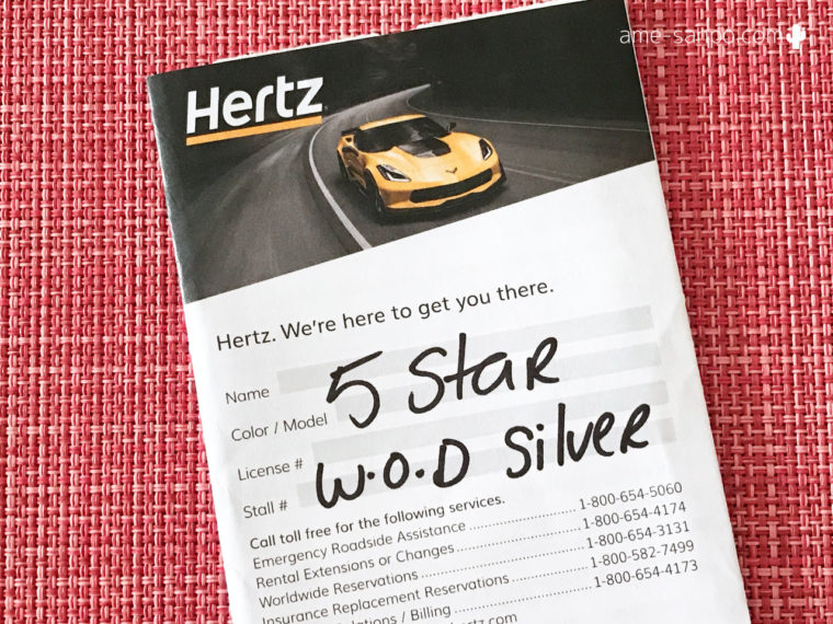 Hertz Five STAR